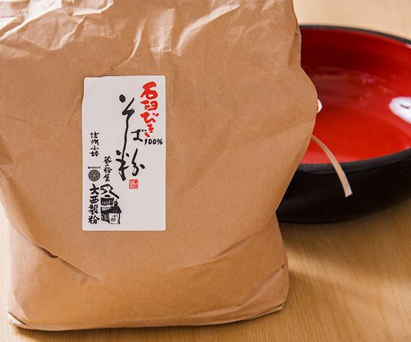 石臼蕎麦粉